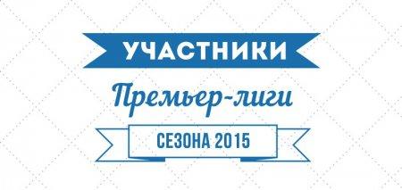 КВНщики из ТГУ на 1 канале!!!